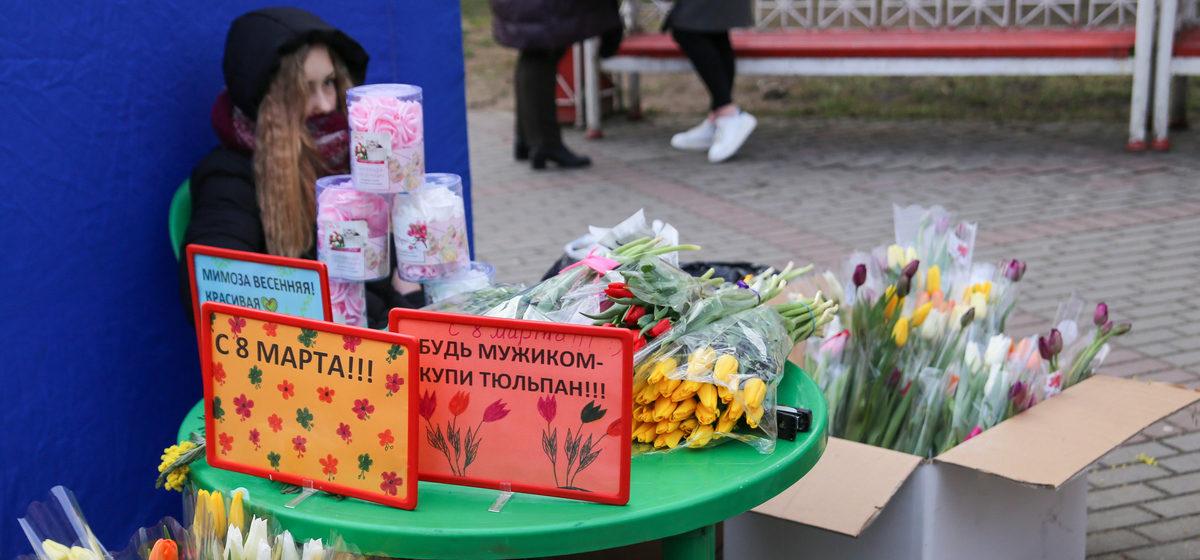 Креативное предложение для мужчин к 8 марта в Барановичах. Фотофакт