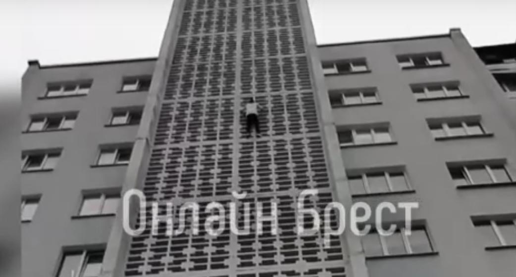 В Бресте парень без страховки забрался на крышу девятиэтажки. Видеофакт