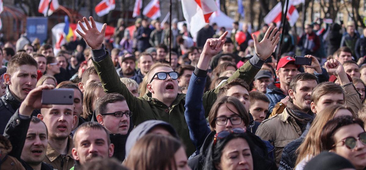 Организаторы Дня Воли отозвали заявку на проведение митинга