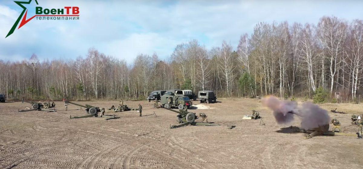 Эффектная тренировка белорусских артиллеристов попала на видео