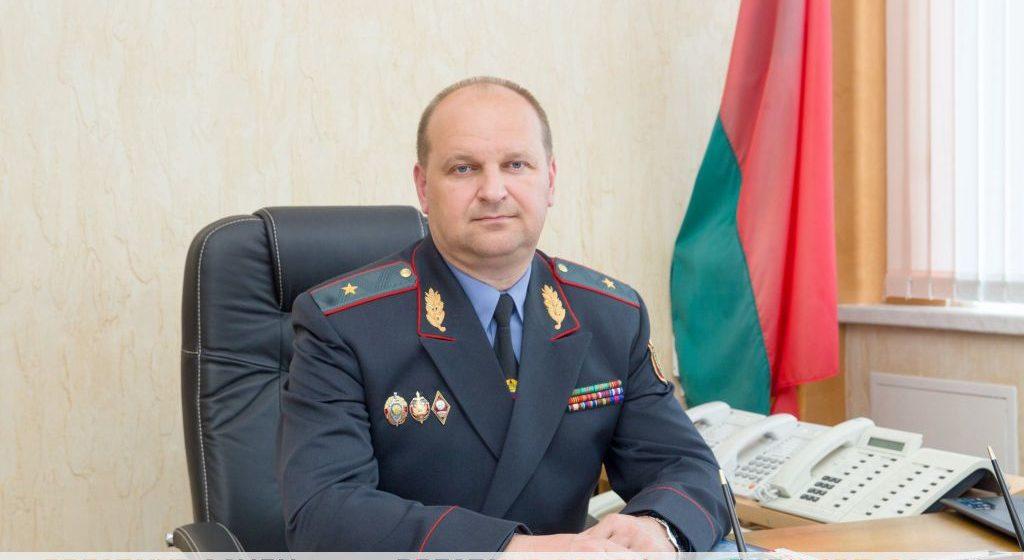 Начальник УВД Брестского облисполкома проведет прямую линию