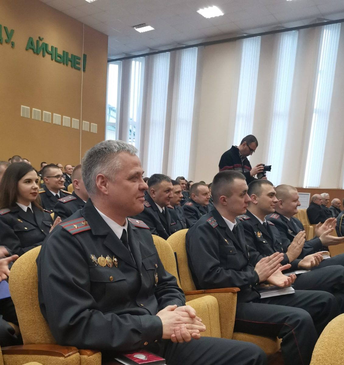 Фото: Барановичский ГОВД