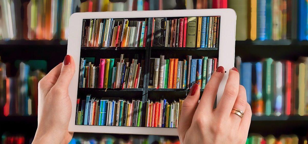 Тест. Знаете ли вы современных писателей?
