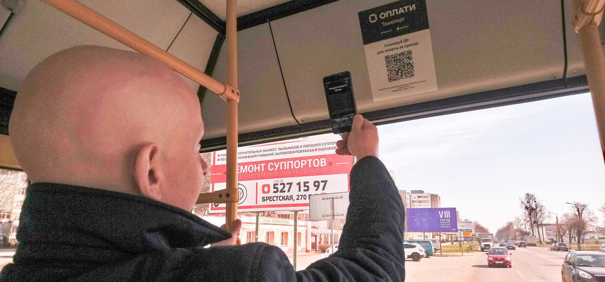 Без бумажных талонов и проездных. Новую систему оплаты проезда в городских автобусах запускают в Барановичах