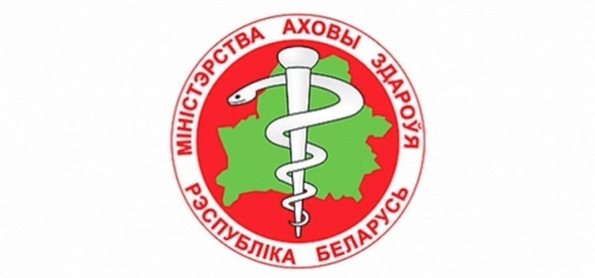 Минздрав рассказал, сколько больных COVID-19 в Брестской области и других регионах