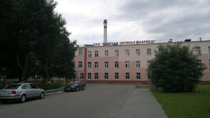 Лидская обувная фабрика на карантине: часть сотрудников заразилась коронавирусом
