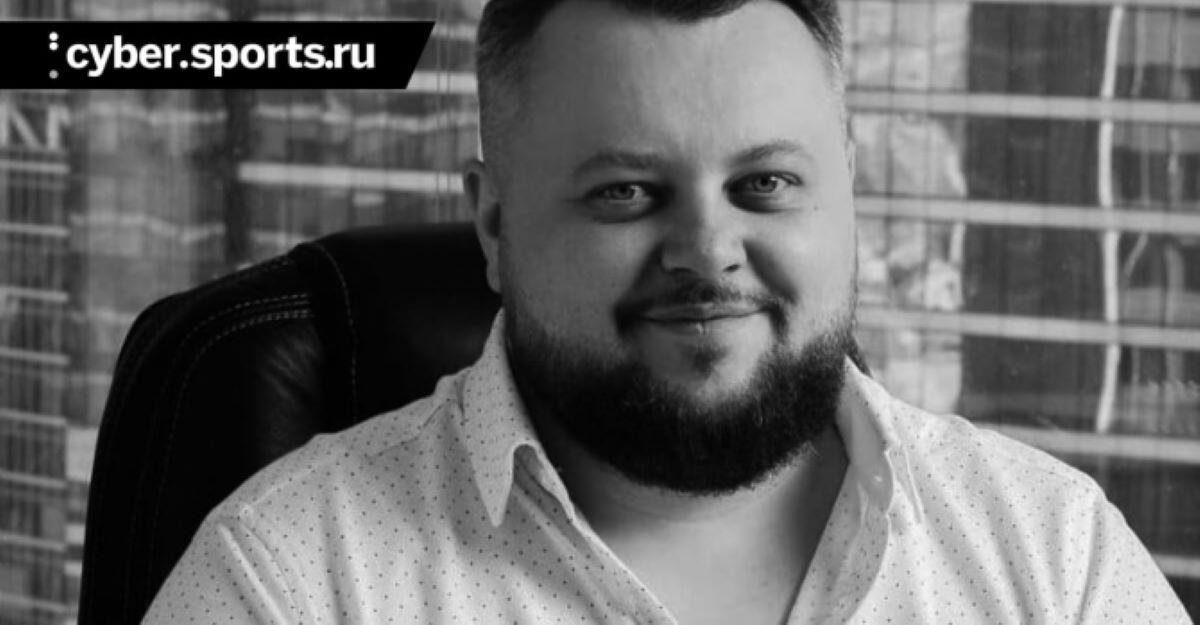 Алексей Бурдыко. Фото: cyber.sports.ru