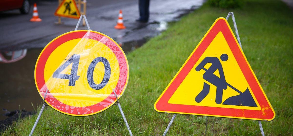 «Мы не имеем права допускать брак». Помощник президента поинтересовался, как в Барановичах ремонтируют дороги