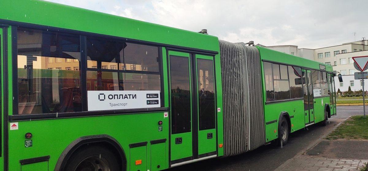 Автопарк корректирует движение автобусов №27 и №32
