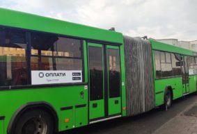 Из-за ремонта ж/д переезда 22 июня в Барановичах изменится маршрут одного из автобусов