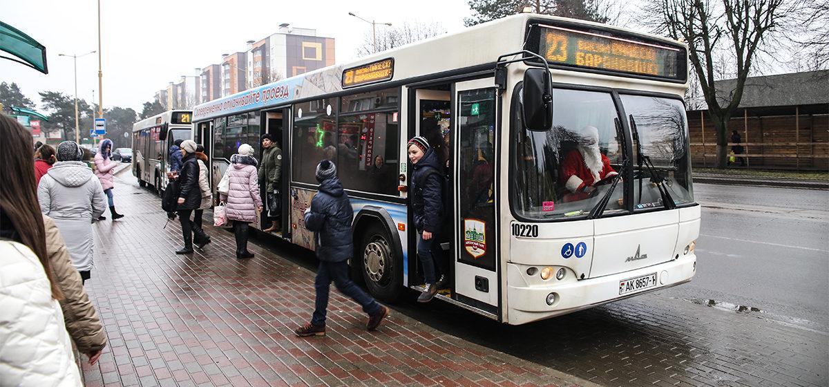 Автопарк корректирует расписание движения автобуса по маршруту №23