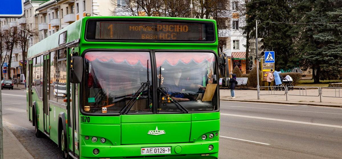 Автопарк скорректирует расписание движения двух городских автобусов