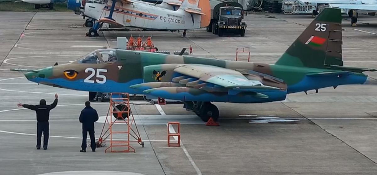 Четыре штурмовика, отремонтированные в Барановичах, переданы ВВС Беларуси. Видео