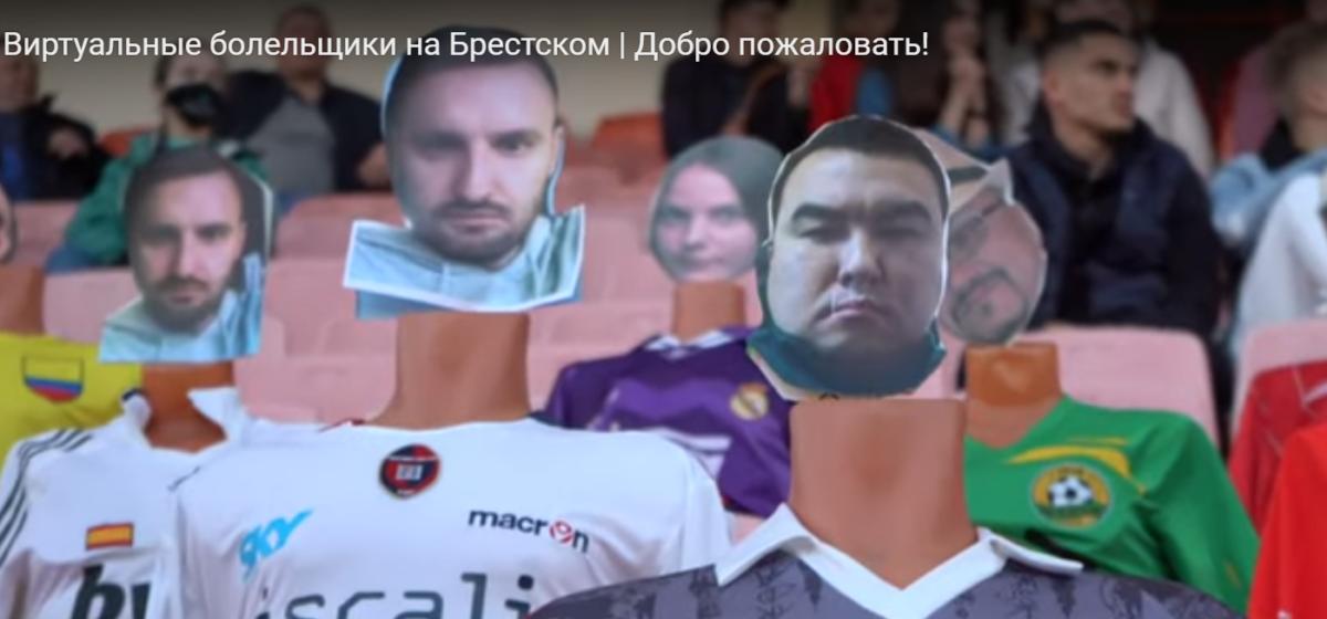 На футбольные матчи в Беларуси продают виртуальные билеты. Фанаты со всего мира могут попасть на стадион — их фотографии приклеивают к манекенам на трибунах