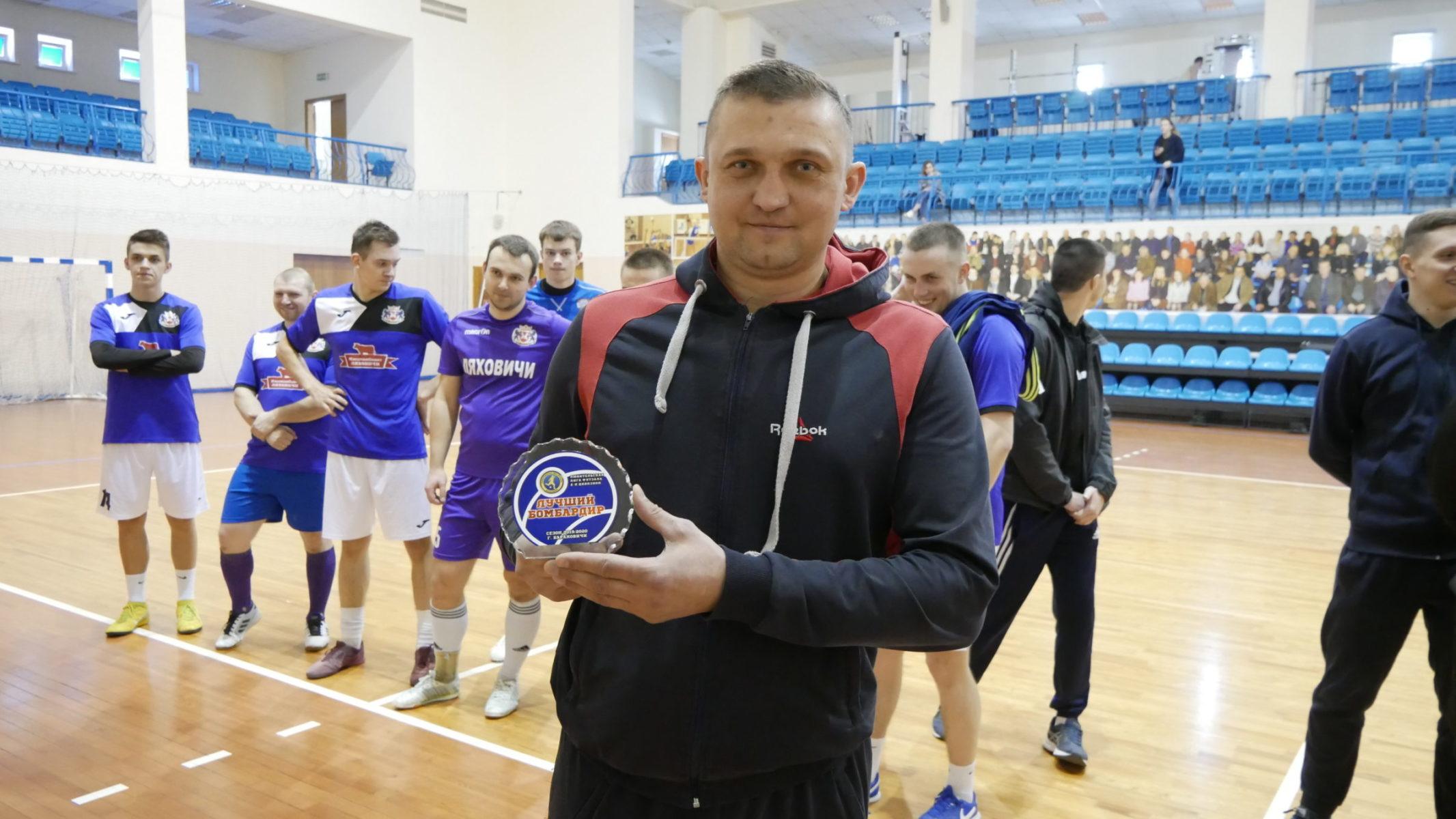Капитан команды ЖБК Иван Коляда получил приз за Максима Кругленю – лучшего бомбардира второй лиги.
