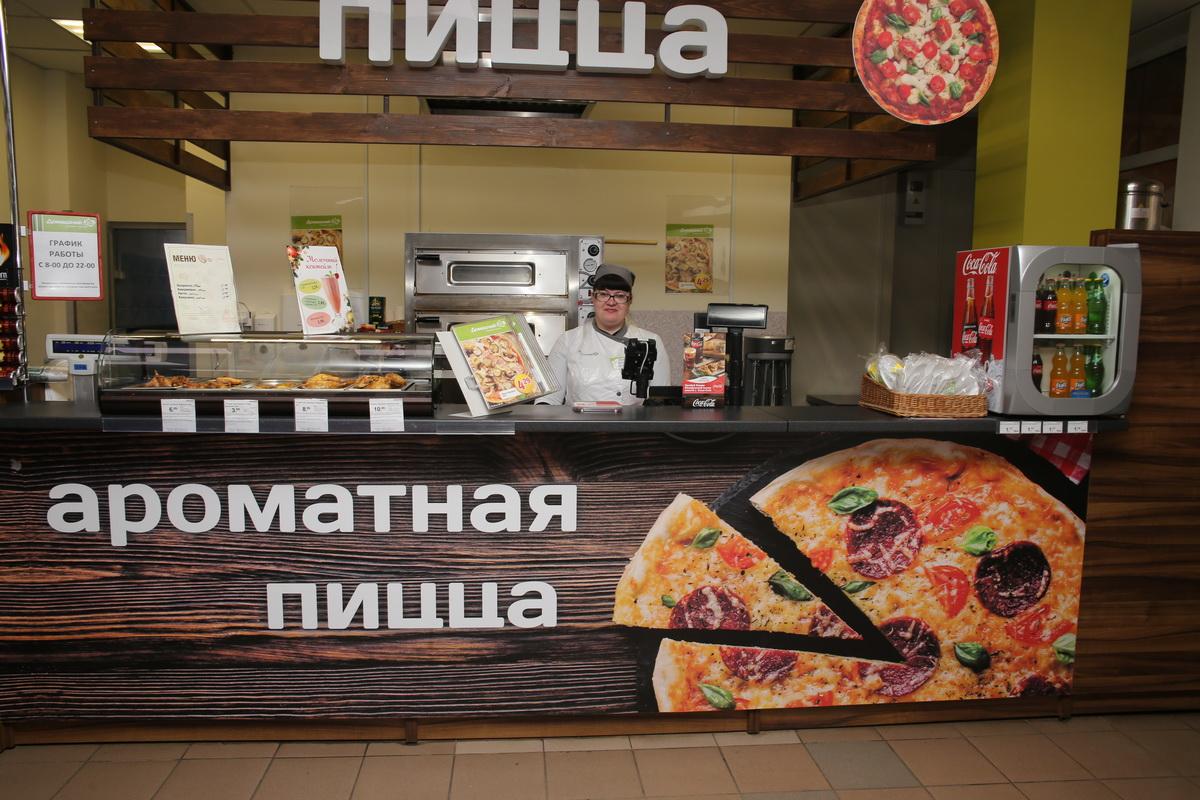 Новый отдел пиццы. Фото: Андрей БОЛКО