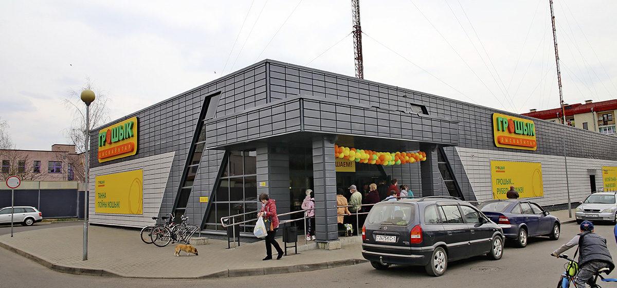 Первый магазин сети «Грошык» открылся в Барановичах. Что там продается и по каким ценам