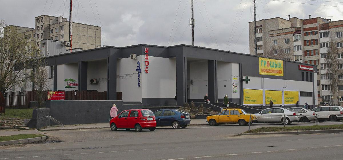Второй магазин сети жестких дискаунтеров «Грошык» открылся в Барановичах