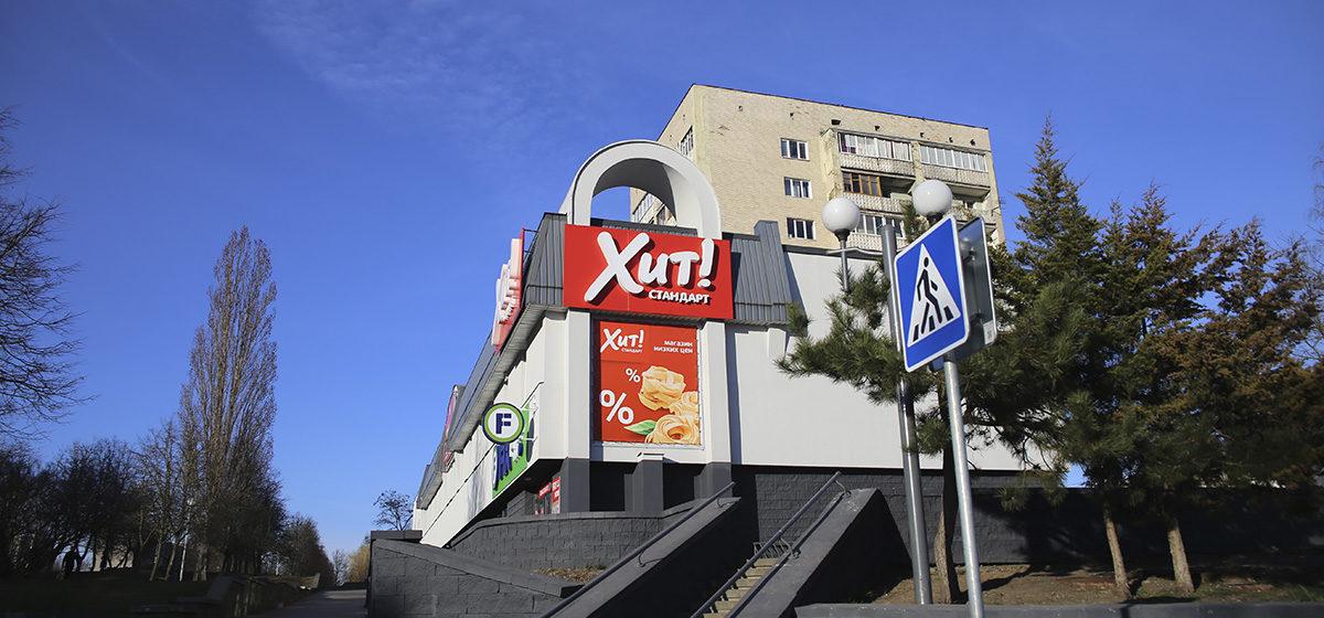 В Барановичах открылся  магазин «Хит! Стандарт». Фотофакт