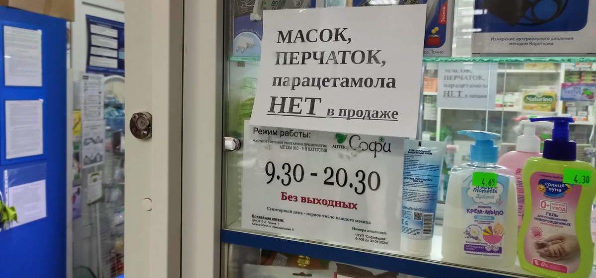 Лукашенко пригрозил правительству отставкой, если в аптеках не будет масок