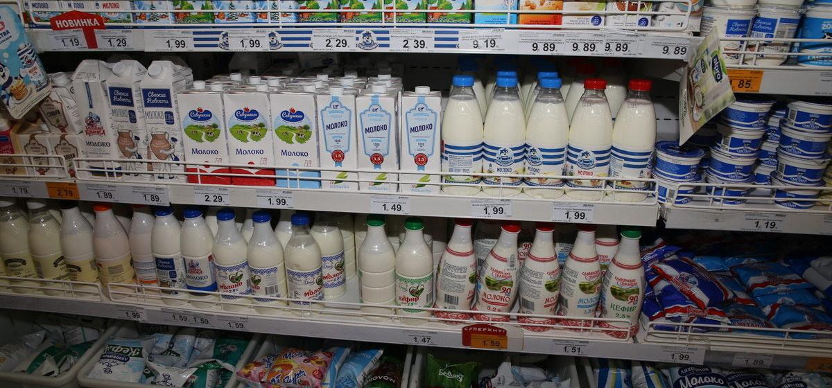 Медики рассказали, кому противопоказано молоко и молочные продукты