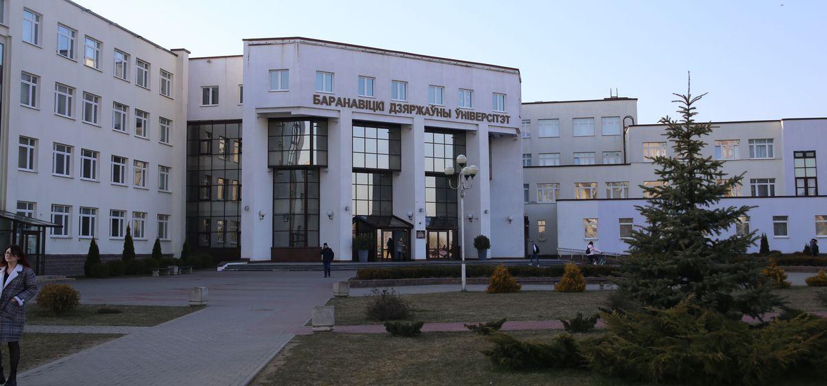 Барановичский государственный университет. Фото: Андрей БОЛКО