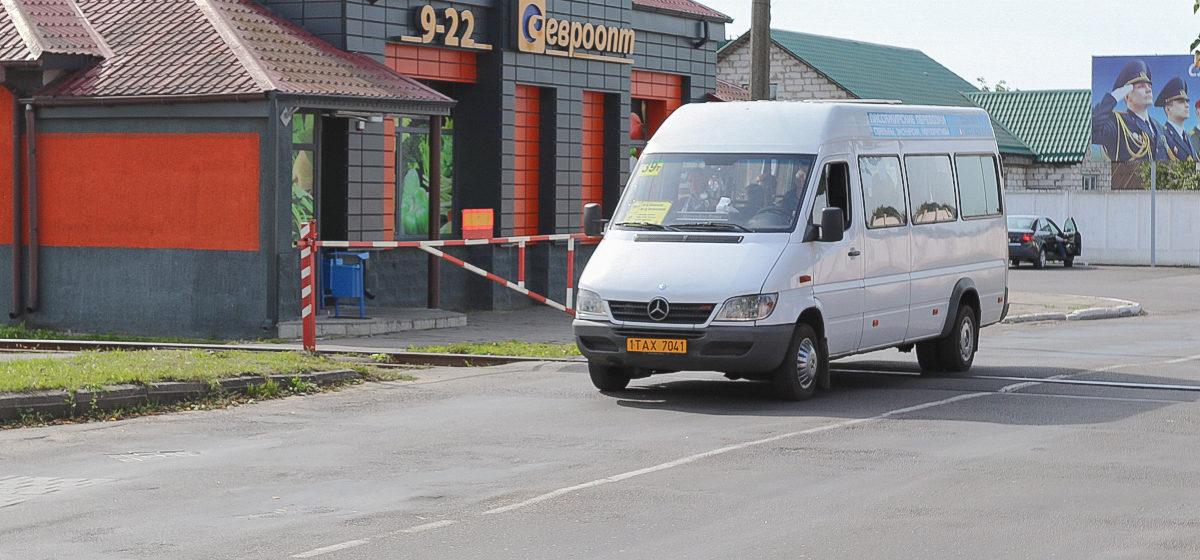 Частный перевозчик меняет расписание маршруток в Барановичах