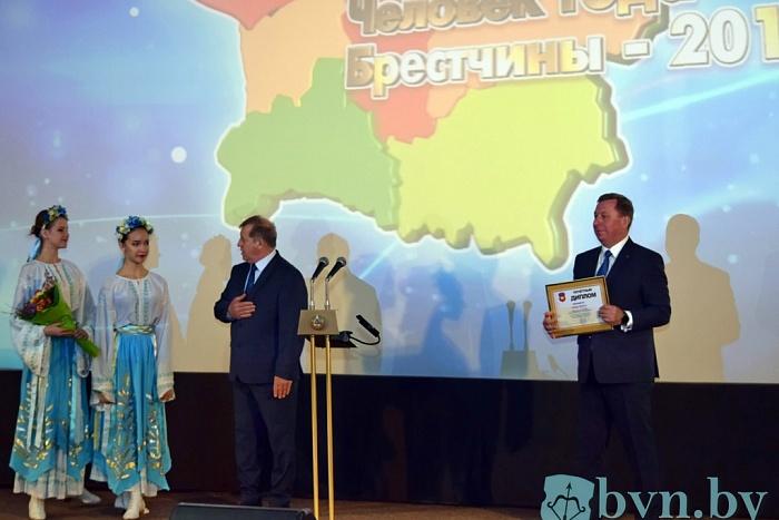 Два представителя Барановичского региона удостоены звания «Человек года Брестчины»