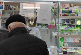 Противовирусный препарат подорожал на 70%! Как за пять лет изменилась стоимость лекарств в аптеках Барановичей