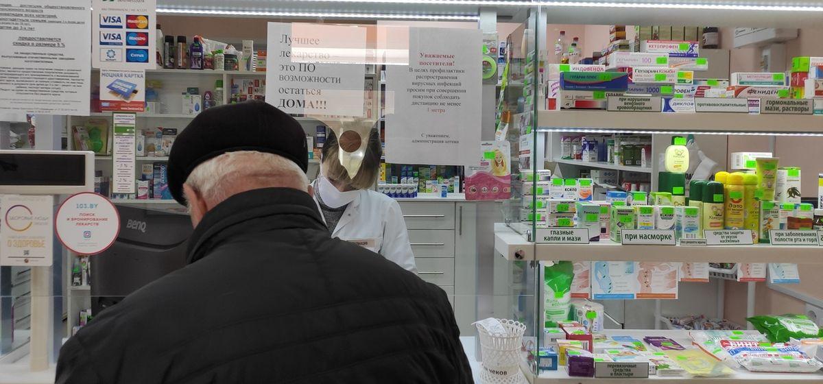Одна из аптек города Барановичи. Фото: Александра РАЗИНА