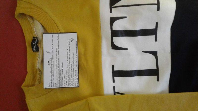 Джемпер для мальчиков торговой марки Futurino (производитель Китай)