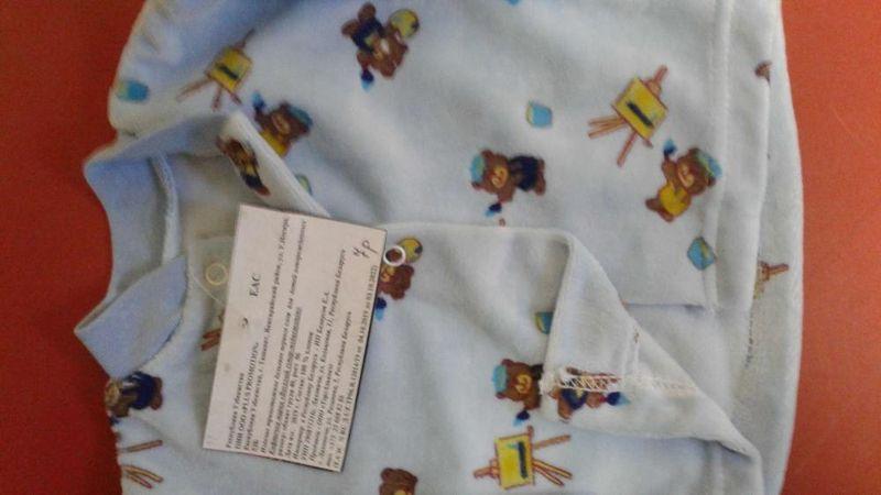 Кофточка для новорожденных «Веселый супер-медвежонок», Узбекистан