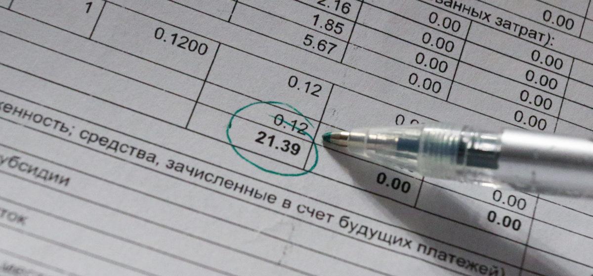 Россия отказала Беларуси в скидках на газ: «Пересмотра цены не предполагается»