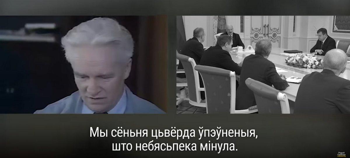 Как рассказывали в 1986 году на телевидении СССР об аварии на ЧАЭС и как говорят про COVID-19 на белорусском ТВ в 2020-м