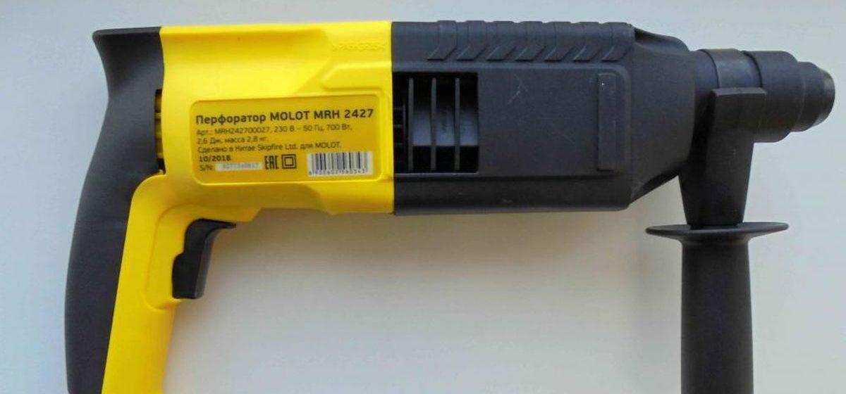 Перфораторы и сварочные аппараты, которые могут случайно включиться и ударить током,  обнаружили в Барановичах