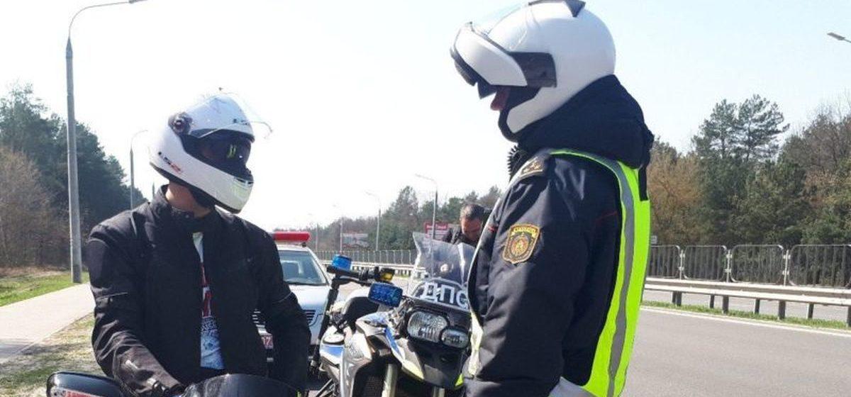 ГАИ байкерам: каждое восьмое ДТП происходит с участием мототранспорта