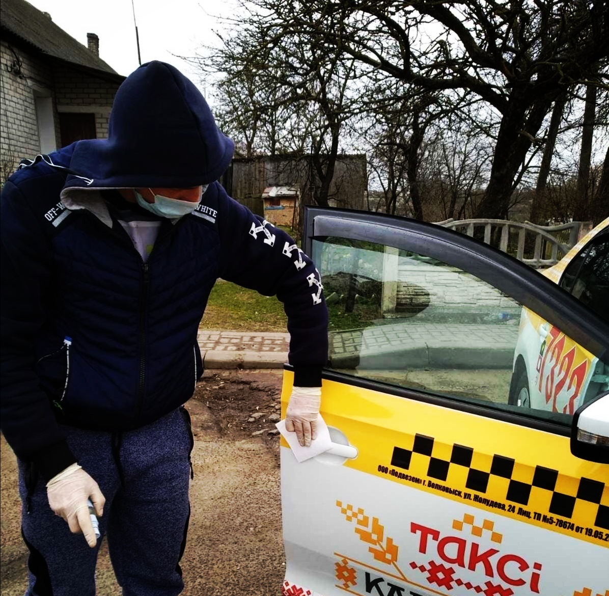 Дезинфекция в службе такси