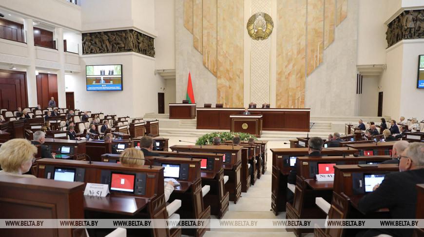 Парламент назначил дату президентских выборов
