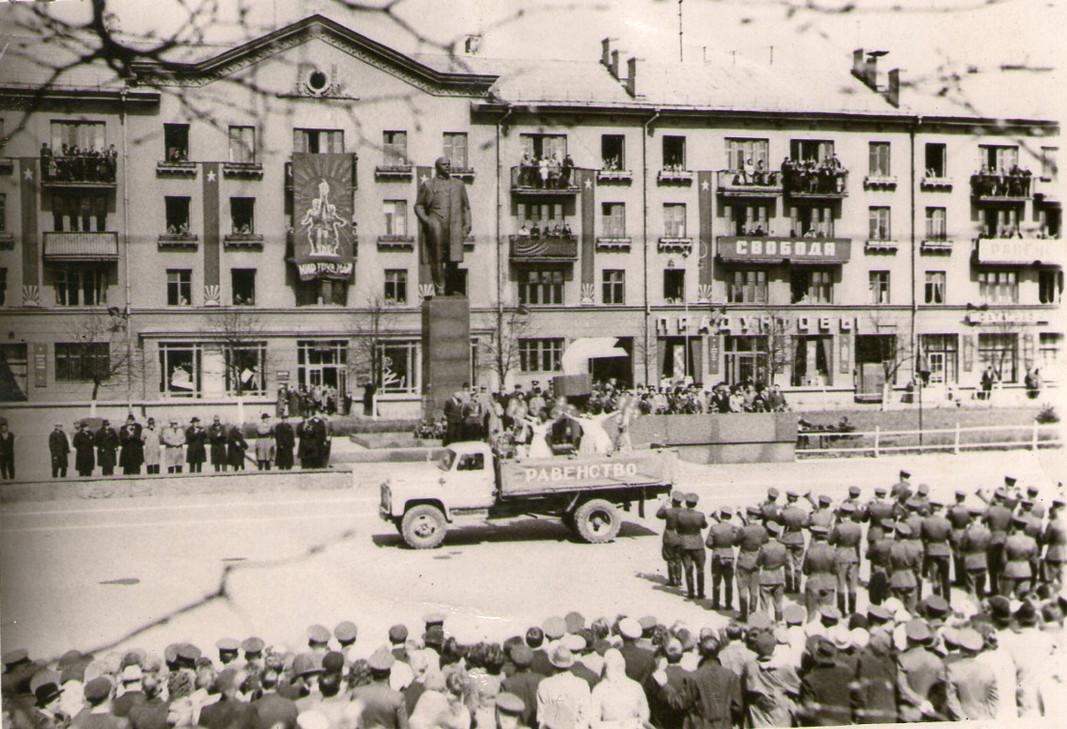 Демонстрация в 1961-м году.