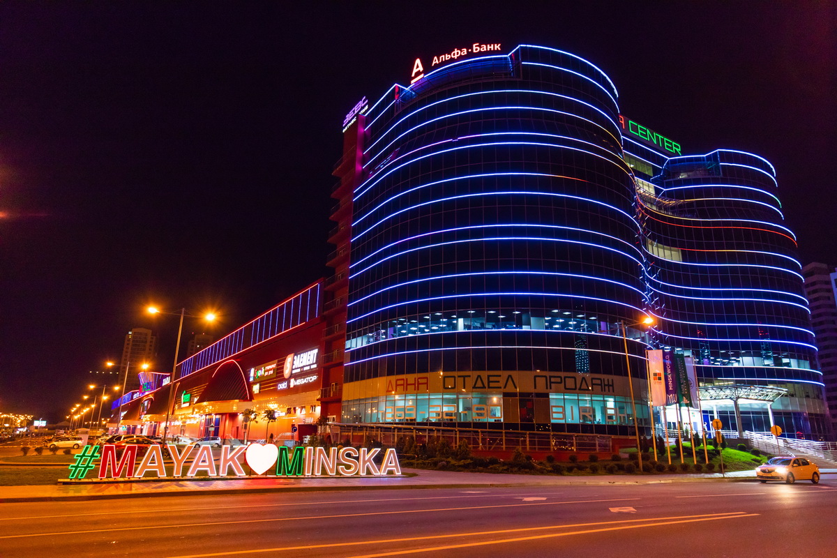 Бизнес-центр Dana Center.