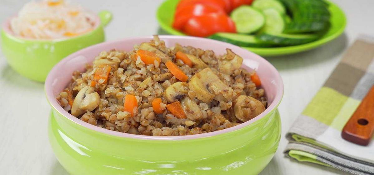 Вкусно и просто. Гречневая каша с овощами и грибами