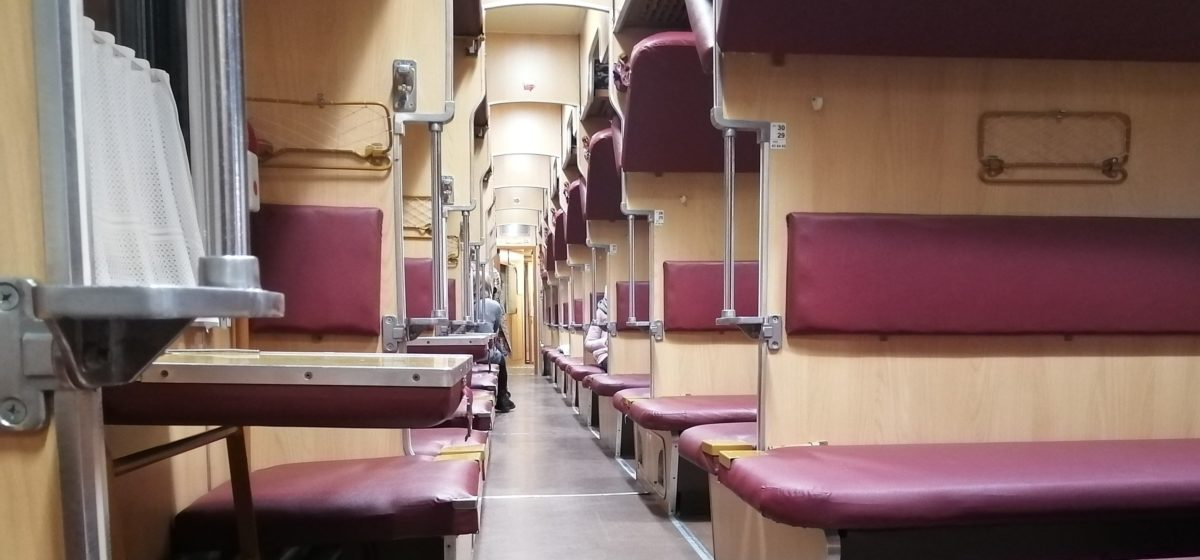 Белорусская железная дорога продлевает срок действия новой схемы рассадки в поездах
