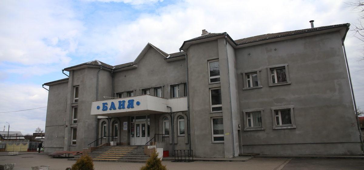 В Барановичах два дня не будут работать бани
