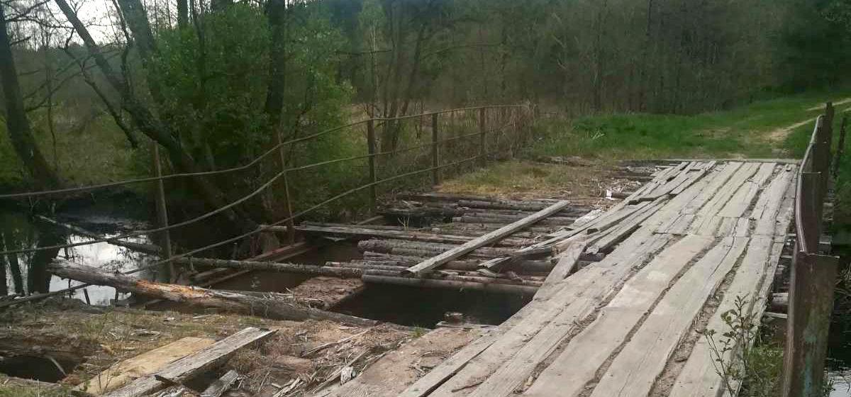 «Хотите – ремонтируйте сами». Почему власти не хотят восстановить мост в Барановичском районе, который важен для местных жителей