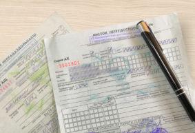 Оплатят ли больничный, если только трудоустроился? Все, что стоит знать о пособии по временной нетрудоспособности