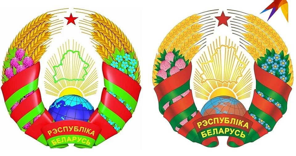 Депутаты проголосовали за новый герб Беларуси: Россию на глобусе заменили Европой
