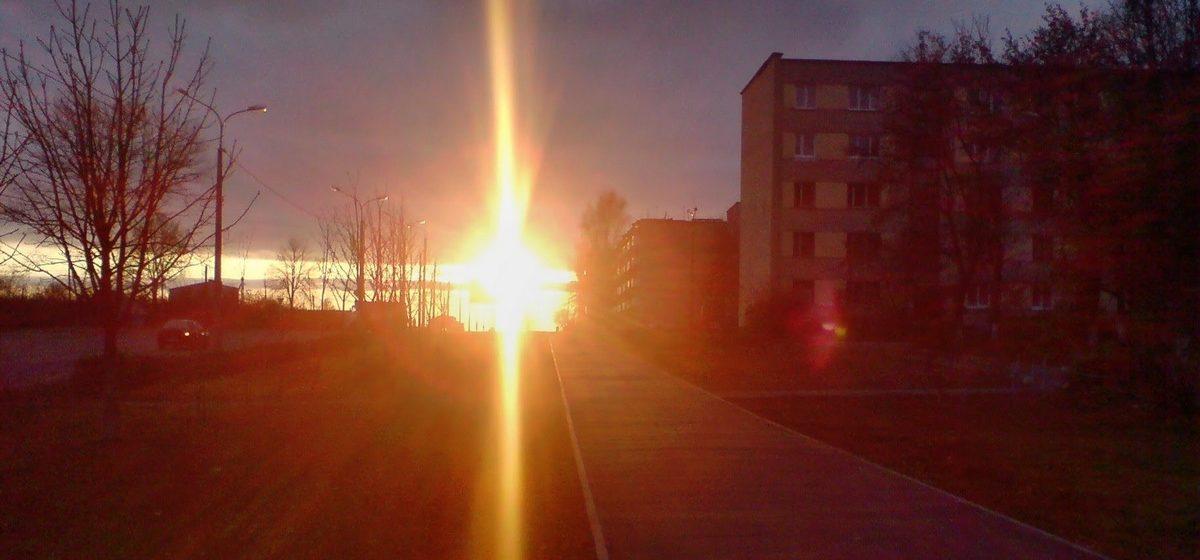 Странное поведение Солнца может вызвать мини-ледниковый период на Земле