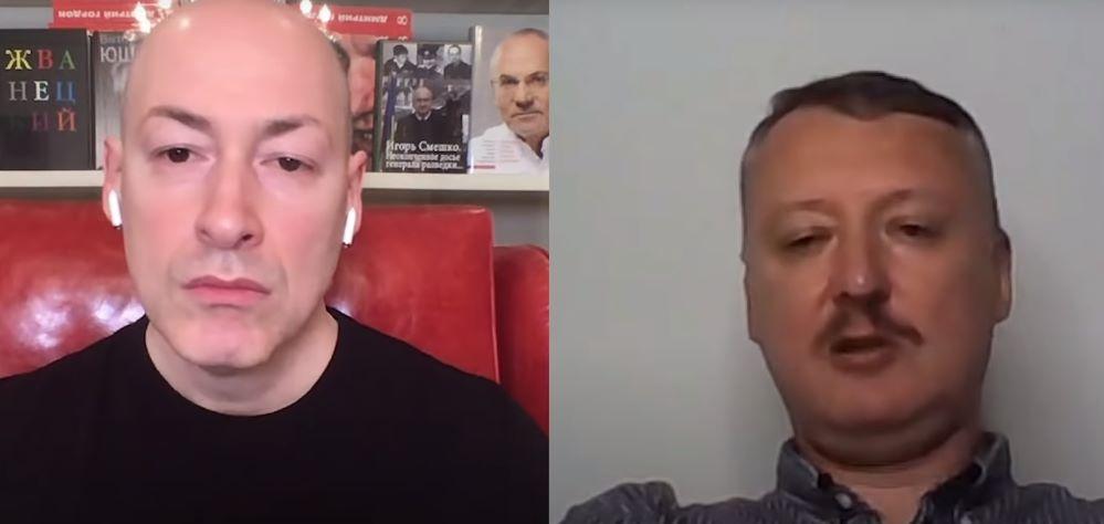 Гиркин рассказал, как приказывал расстреливать на Донбассе и сам убивал