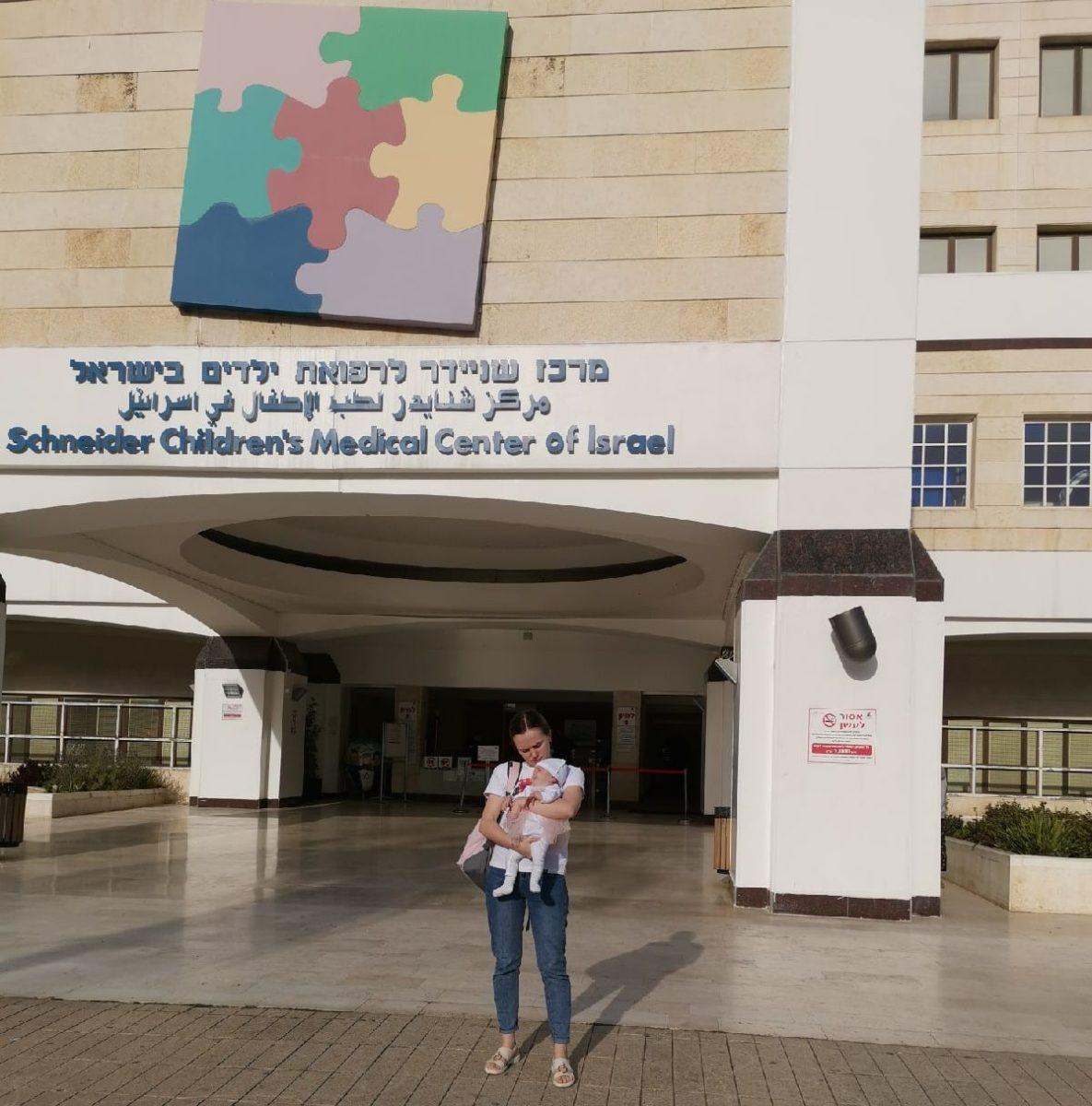Юлия с Софией около Центра здоровья детей в израильском городе Бат-Ям, где малышка проходит лечение. Фото: архив Юлии ЖАГУНЬ