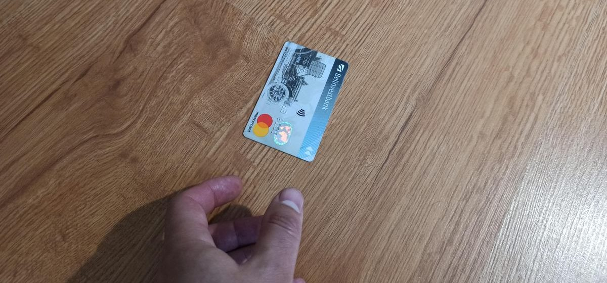 В Барановичах друг семьи пришел в гости и украл карточку, с которой снял деньги